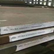 耐低温钢板卷Q355D