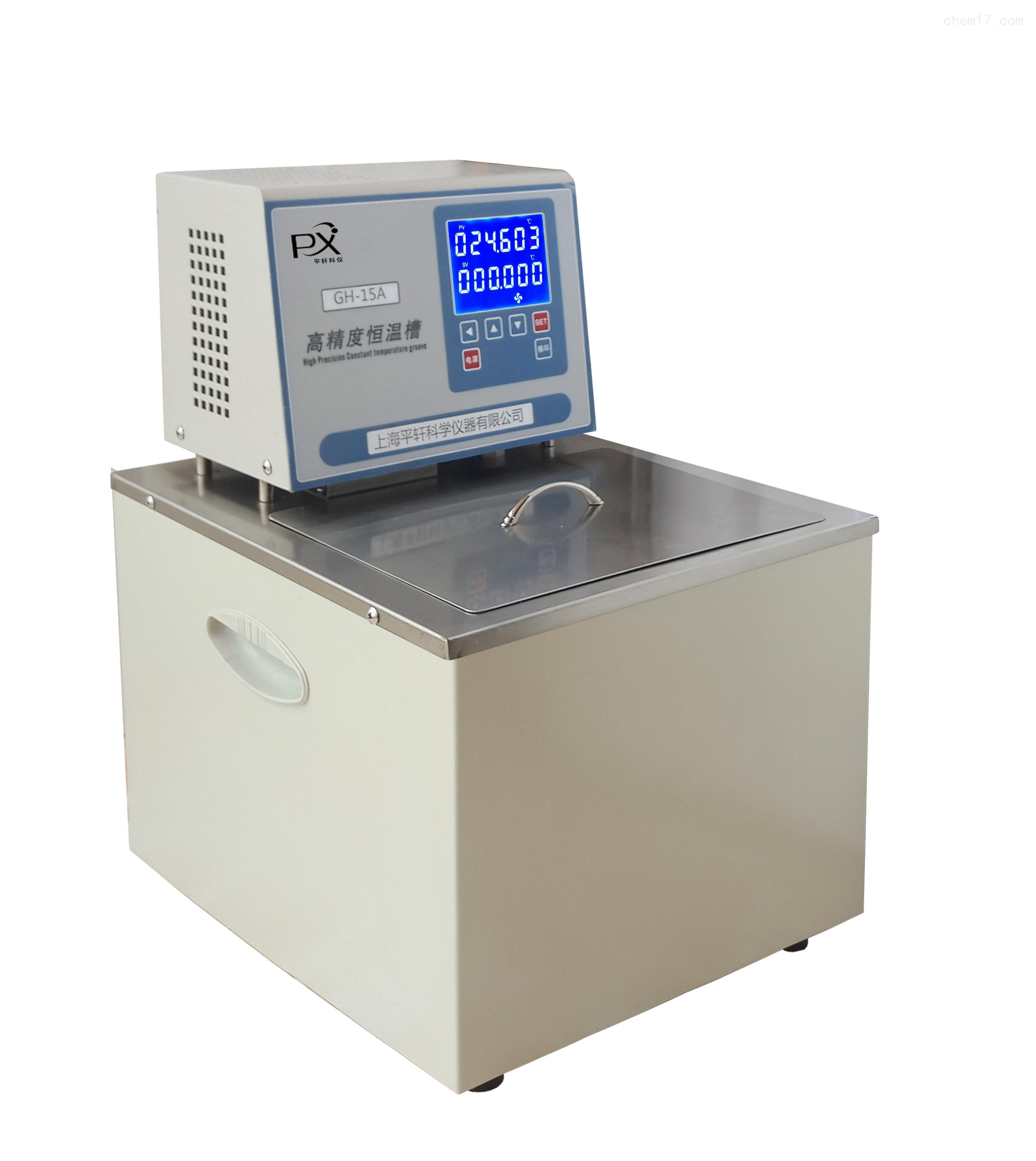 超高精度恒温油槽