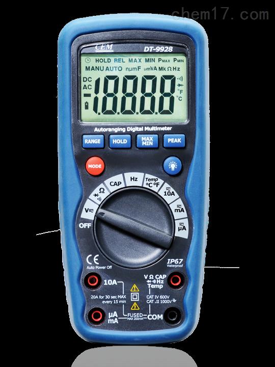 深圳华盛昌DT-9928自动量程数字万用表厂家