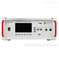 ATG-2021H/31/32/41/81/161安泰Aigtek ATG-2000 系列功率信号源