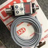 hydac賀德克電子溫度傳感器ETS4000代理現貨