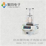 聚同低温真空冷冻干燥机预冻功能台式冻干机