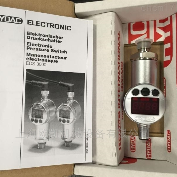 HDYAC压力继电器EDS3000上海贺德克技术