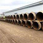 海阳直埋式聚氨酯预制热水保温管供应厂家