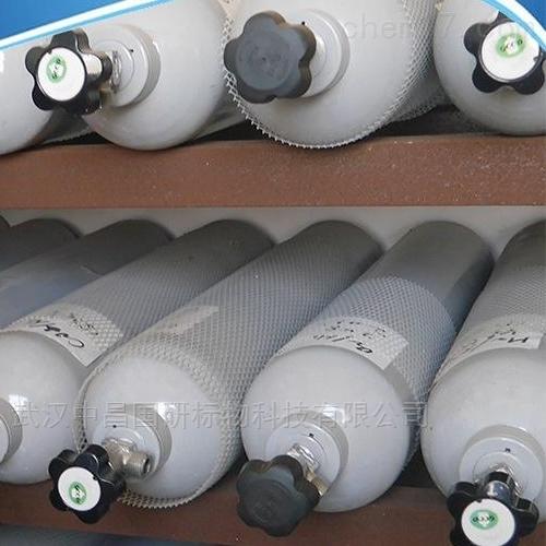 氮中一氧化氮气体标准物质标准气体样品