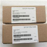 珠海西门子SITOP电源模块代理商