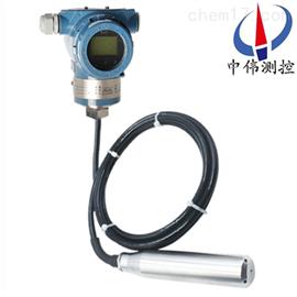 ZW-601/602电感式液位变送器