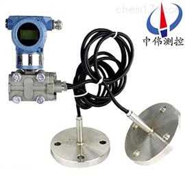 ZW3051LDP/GP双法兰液位变送器