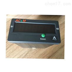 DMALCE-YANA供应DMALCE系列低电流保护器电表