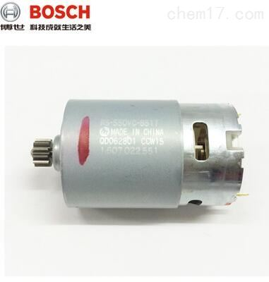 GSR12-2-LI博世充电电钻电机