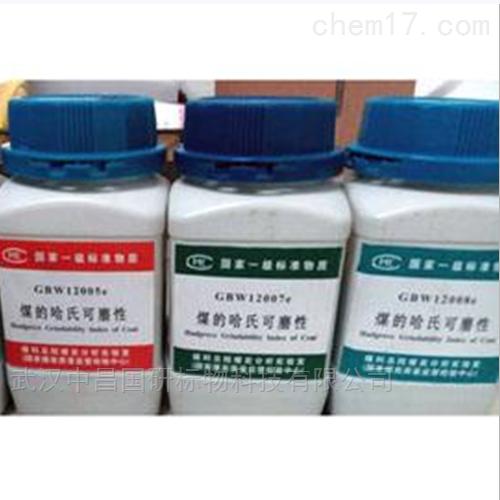 煤中各种形态硫国家标准样品