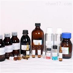 GBW(E)060121石油溴测定标准物质,石油化工标液标样