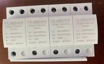 浪涌保护器单相光伏2P家用电源防雷器变送器
