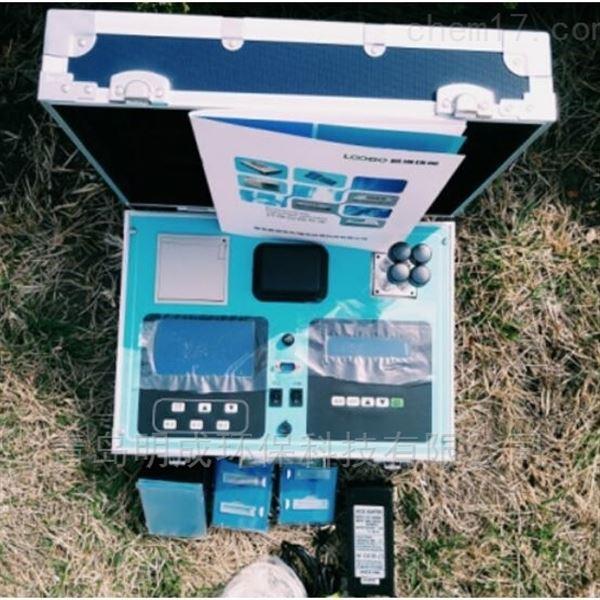 LB-CN(B) 二合一型便携式多参数水质检测仪
