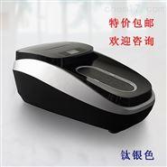 高档智能鞋膜机