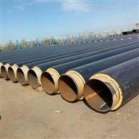 管径377聚氨酯预制直埋式热力保温管道销售