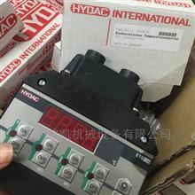 hydac贺德克HDA数显装置原厂现货代理