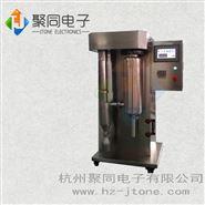 液晶屏喷雾干燥机不锈钢耐高温压力干燥设备