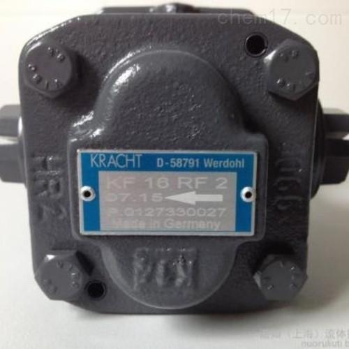 德国克拉克KRACHT齿轮泵原装进口特价