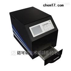 OS紫外臭氧清洗机