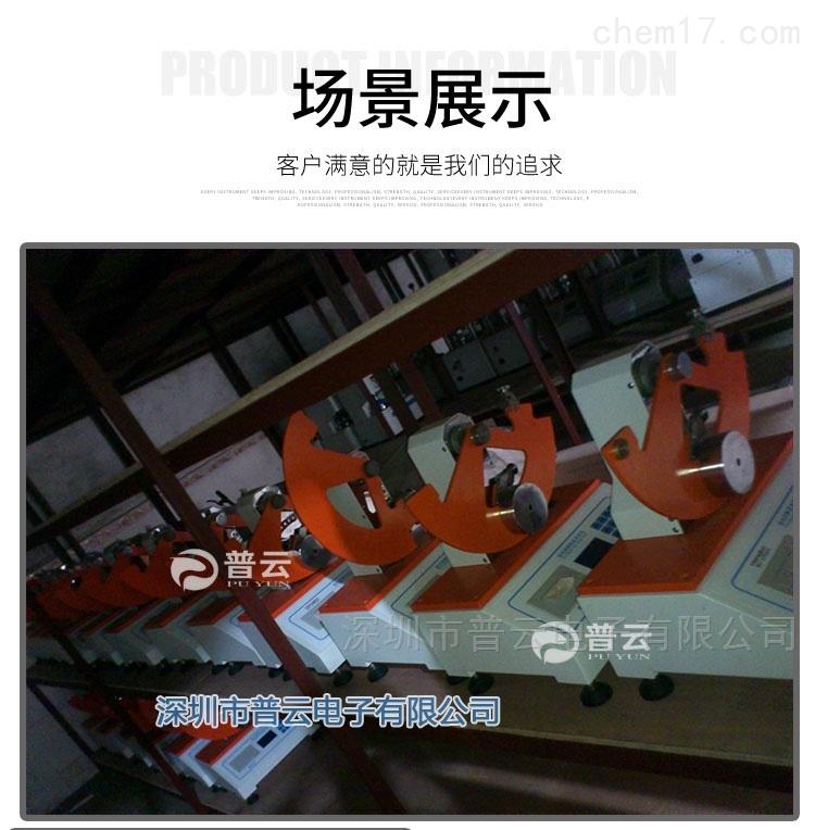 纸板纸张撕裂度测试仪 撕裂强度试验机PY-H214深圳普云