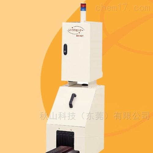 日本赛卡saika果蔬内部质量检测装置AGR-14