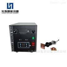 非标定制超声波加工设备