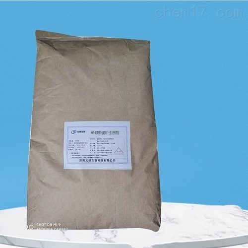 单硬脂酸甘油酯乳化剂量大优惠