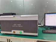 快速光谱分析仪