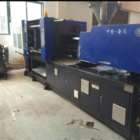 宁波海永注塑机二手530吨大概在多少钱