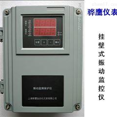 M2C-1胀差监视仪