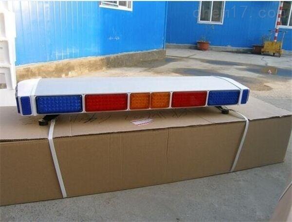 救护车长排警灯蓝色12V警灯警报器