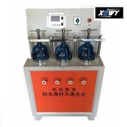 DTS-6型防水卷材不透水仪操作快捷方便