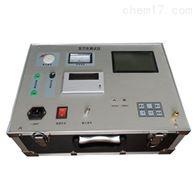 ZD9301真空度测试仪厂家直销