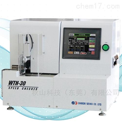 日本okadaseiko片剂重量/厚度/硬度测量机