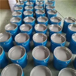 FC-103陶瓷耐磨涂料 厚浆型环氧陶瓷漆施工操作