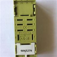 MRU11/UC12-48V瑞士COMAT繼電器原裝進口全國經銷特價