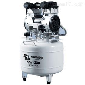 QW-200无油空压机厂