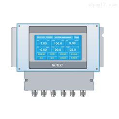 HMI-MWQ-IND多功能溶氧水质分析仪