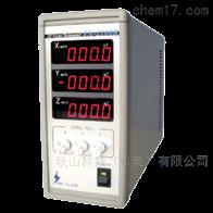 TX-2100R日本ims3轴回弹仪,3轴磁传感器,特斯拉计