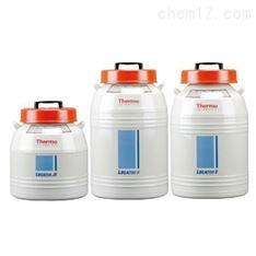 Thermo液氮罐