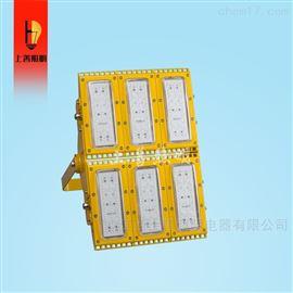 ZL8926-L300 LED防爆灯-300W 白光