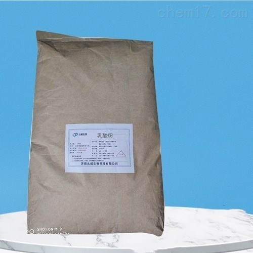 乳酸粉酸度调节剂量大优惠