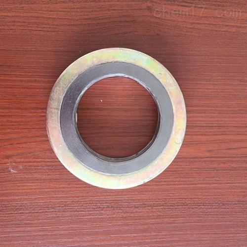 201柔性石墨内外环金属缠绕垫片定制
