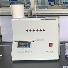 SH117-1源头货源SH117润滑脂宽温度滴点仪