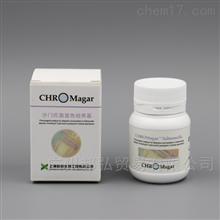 1000ml/瓶法国科玛嘉 SA130 沙门氏菌显色培养基