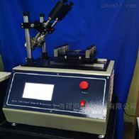 CSI-108程斯往复式磨耗仪