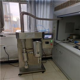 JOYN-1000T生物制剂喷雾干燥机