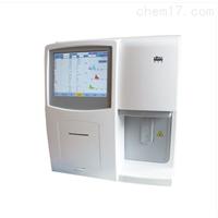 三分类血球分析仪现货