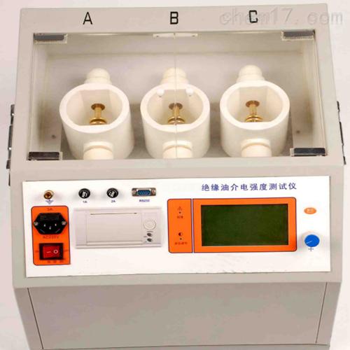 绝缘油(三杯)介电强度测试仪生产厂家